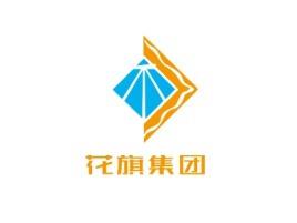 深圳花旗集团公司logo设计