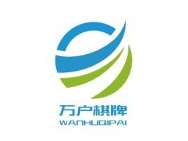西安WANHUQIPAIlogo标志设计