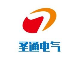 郑州圣通电气企业标志设计