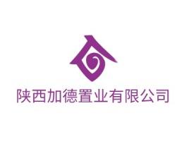 惠州陕西加德置业有限公司企业标志设计
