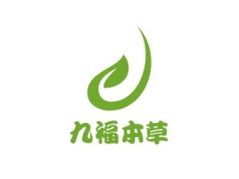 长沙九福本草品牌logo设计
