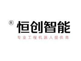 HG企业标志设计