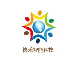福州协禾智能科技公司logo设计