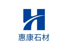 长沙惠康石材企业标志设计