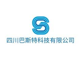 福州四川巴斯特科技有限公司公司logo设计