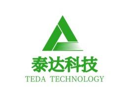 广州泰达科技企业标志设计