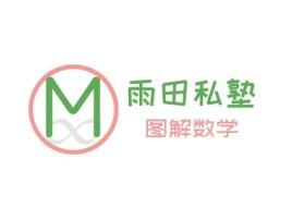清远图解数学logo标志设计
