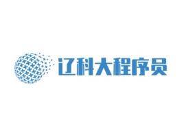 郑州辽科大程序员公司logo设计