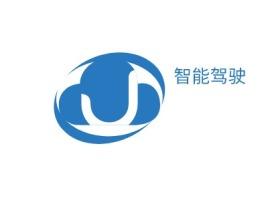 江门智能驾驶公司logo设计