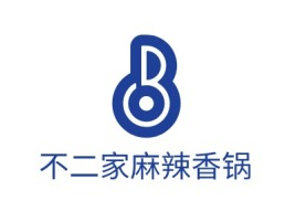 成都不二家麻辣香锅品牌logo设计