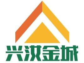 合肥兴汝金城logo标志设计