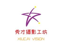 东莞XIUCAI VISIONlogo标志设计