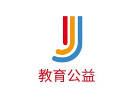 梅州教育公益logo标志设计