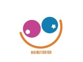武汉多彩泡泡店铺标志设计