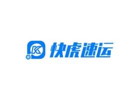 韶关Kuaihu企业标志设计