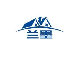 成都兰墨企业标志设计
