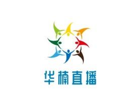 茂名华楠直播公司logo设计