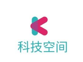 惠州科技空间公司logo设计