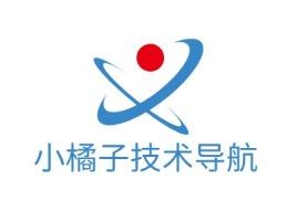 福州小橘子技术导航公司logo设计
