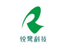 韶关锐鹭科技公司logo设计