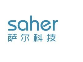 清远萨尔科技logo标志设计