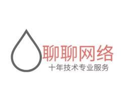 茂名聊聊网络公司logo设计