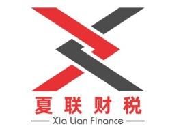 广州Xia Lian Finance公司logo设计
