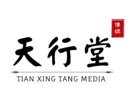 天堂行logo标志设计