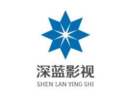 深蓝影视logo标志设计