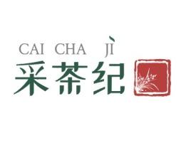 采茶纪店铺logo头像设计