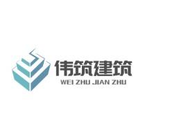 AAA企业标志设计