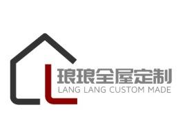 广州琅琅全屋定制企业标志设计