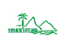 地核资源企业标志设计