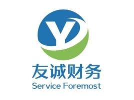 佛山友诚财务公司logo设计