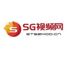韶关SG视频网公司logo设计