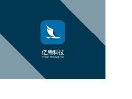 成都YITENG TECHNOLOGY公司logo设计