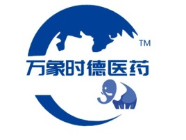 青岛万象时德企业标志设计