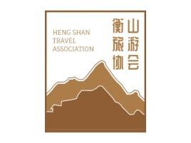 深圳HENGSHANTRAVELASSOCIATIONlogo标志设计