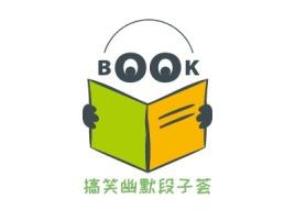 茂名搞笑幽默段子荟logo标志设计