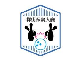 东莞保龄clublogo标志设计