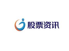 广州股票资讯品牌logo设计