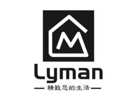 济南Lyman企业标志设计