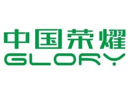 西安RONGYAO公司logo设计