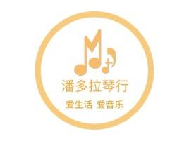沈阳爱生活 爱音乐logo标志设计