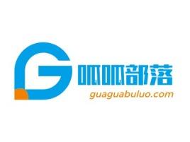 惠州guaguabuluo.com公司logo设计