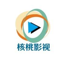 阳江核桃影视logo标志设计
