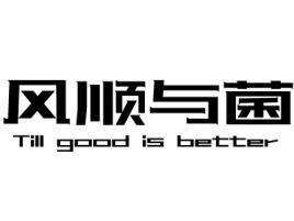 沈阳蘑菇品牌logo设计