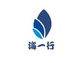 沈阳海一行品牌logo设计