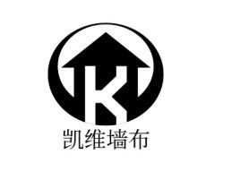 济南凯维墙布企业标志设计