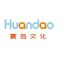 揭阳寰岛文化logo标志设计